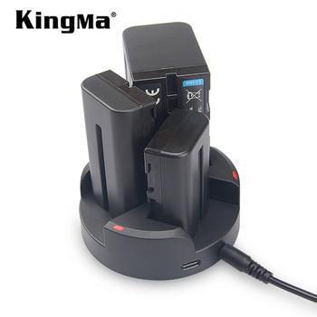 Тройное зарядное устройство KingMa для Sony NP-FM500H/NP-F970/F960/F750/F550