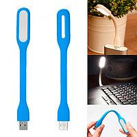 Мини-светильник гибкий светодиодный, голубой