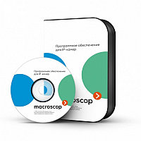 Macroscop ST