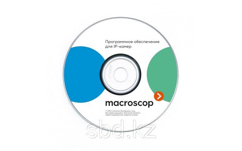 Модуль тепловой карты интенсивности движения Macroscop LS / ST