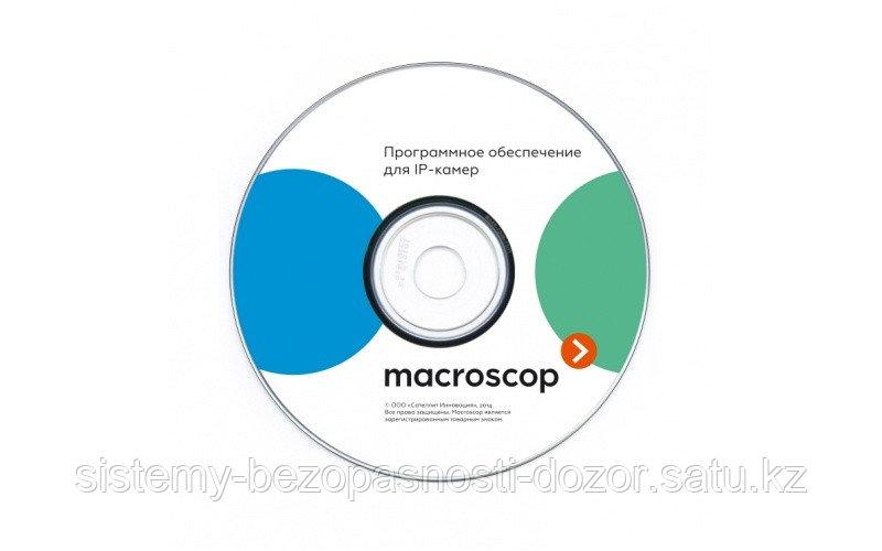 Резервирование 1 канала с отображением Macroscop LS / ST