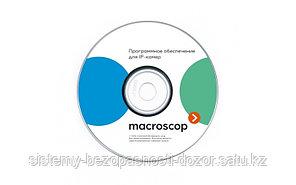 Модуль распознования автомобильных номеров Macroscop