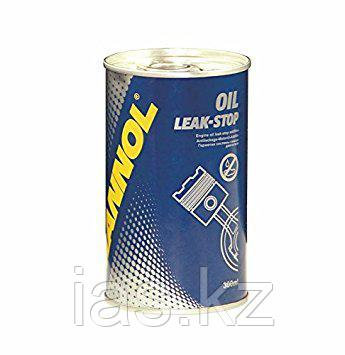 MANNOL OIL LEAK-STOP (присадка в моторное масло)