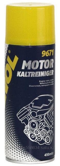 MANNOL MOTOR KALTREINIGER (очиститель двигателя от масла и тех.жидкостей)