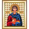 Набор для вышивки бисером Чарівна Мить Б-1070 Икона святой мученик Валерий