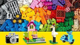 LEGO Classic 4+