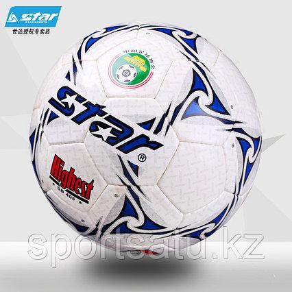 Футбольный мяч STAR Highest