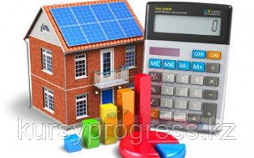 Бухгалтерский учет в строительстве, реконструкции, капитальном и текущем ремонте