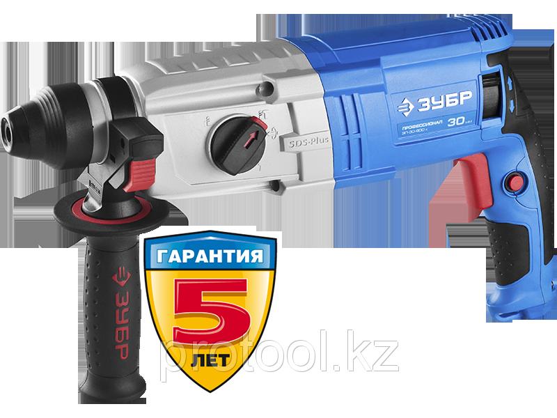 """Перфоратор SDS-plus """"Профессионал"""" ЗП-30-900 К"""