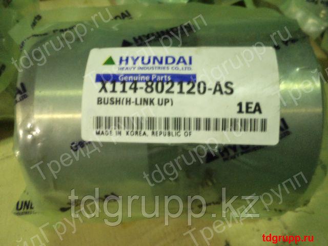 X114-802120 Втулка Hyundai R290LC-7