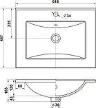 Раковина встраиваемая в столешницу Керамин Бергамо 60 см., фото 3