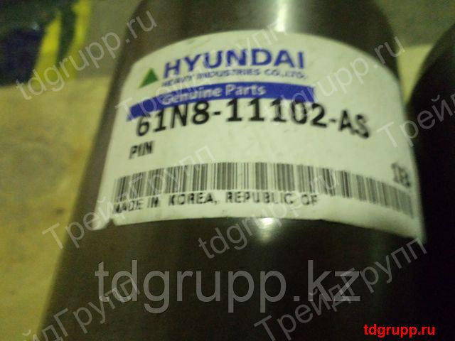 61N8-11102 палец ковша (61N8-11101) Hyundai R300LC-7