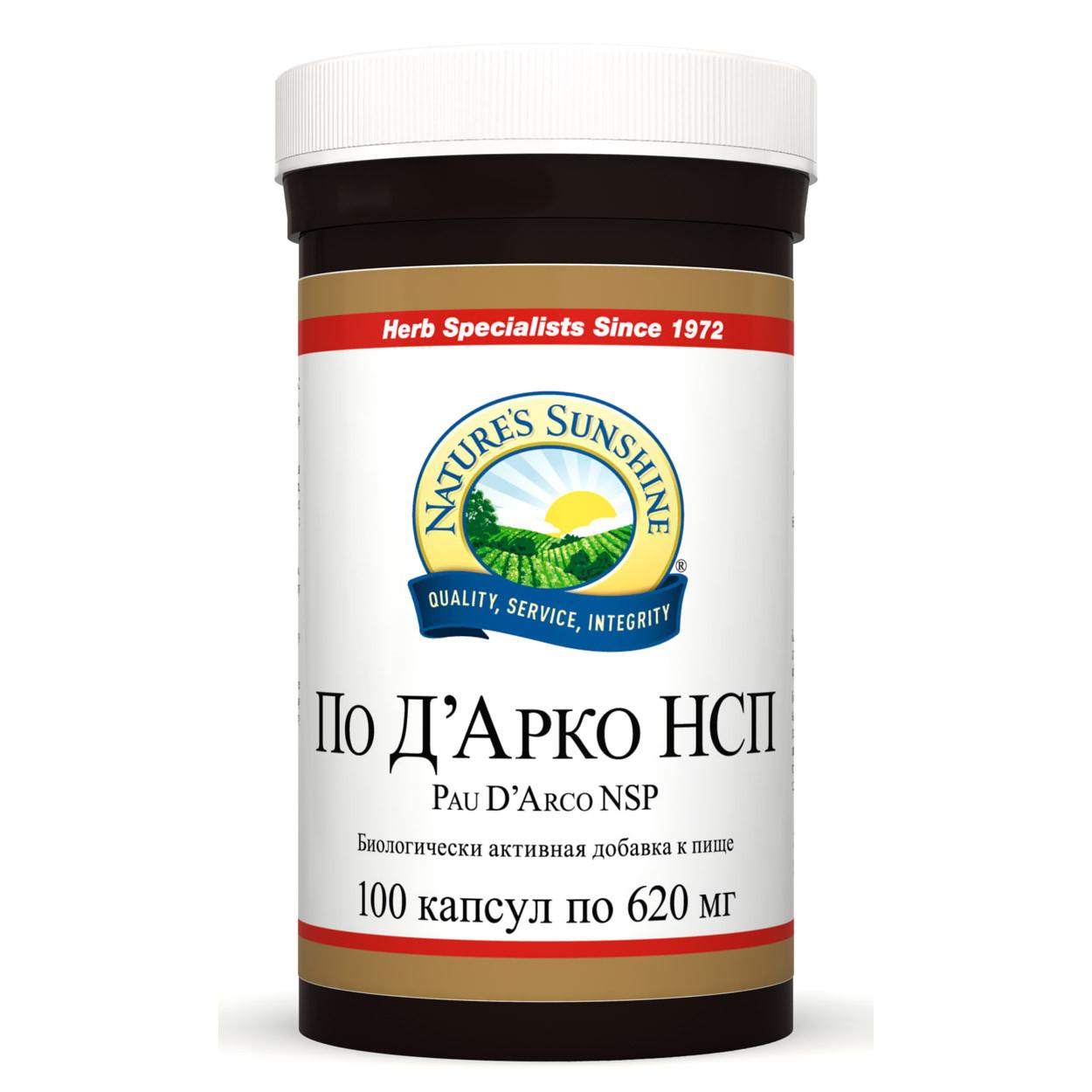Бад По Дарко НСП кора муравьиного дерева