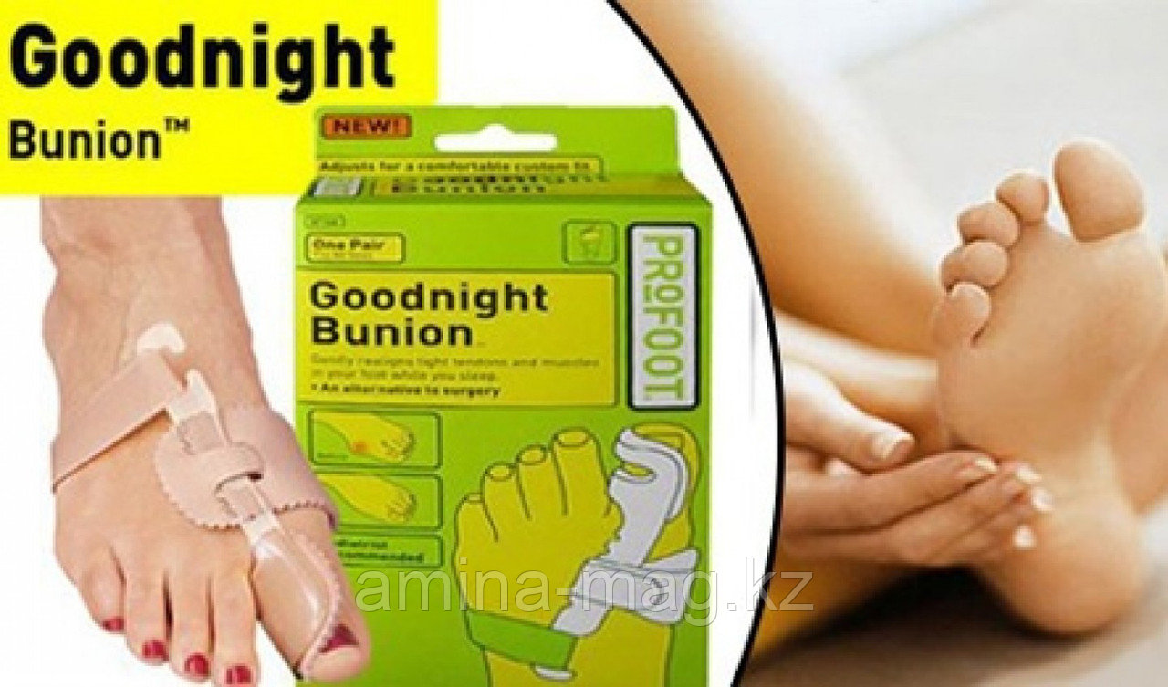 "Бандаж фиксатор на большой палец ноги ""Goodnight Bunion"""