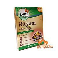 Нитьям - Натуральное Слабительное (Nityam ZANDU), 10 таб.