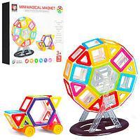 Конструктор магнитный mini Magical Magnet 76 деталей