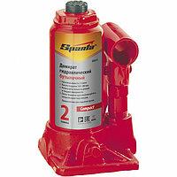 Домкрат гидравлический бутылочный 20 тонн, h подъема 215-405 мм SPARTA Compact