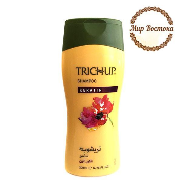 Шампунь с кератином тричап Trichup Keratin ( Тричуп 200 мл)