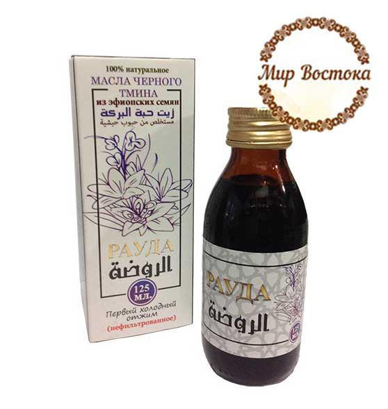 Масло черного тмина «Рауда» из эфиопских семян