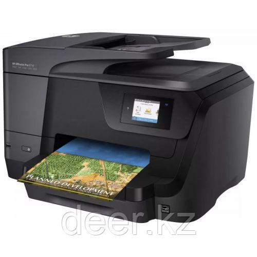 Многофункциональное устройство HP D9L18A HP OfficeJet Pro 8710 (A4)