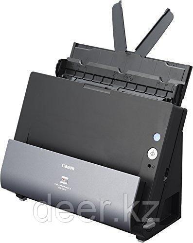 Протяжной сканер Canon 9706B003 C225 (A4)