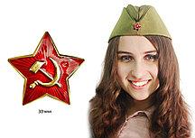Звездочка армейская Красная Звезда