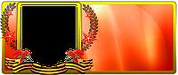 Шаблоны для кружек (9 мая - День Победы)