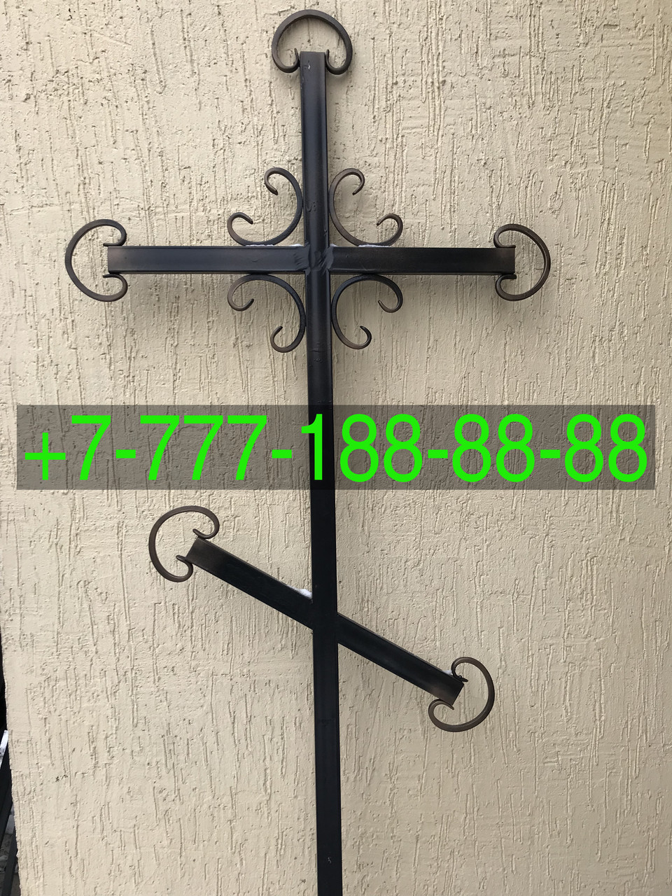 Кресты на могилу №1