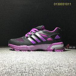 Adidas Marathon TR 2018