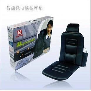 Массажная накидка на автокресло Hualong HL-5805AM