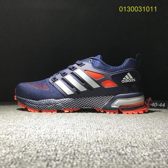 Кроссовки Adidas Marathon TR 2018