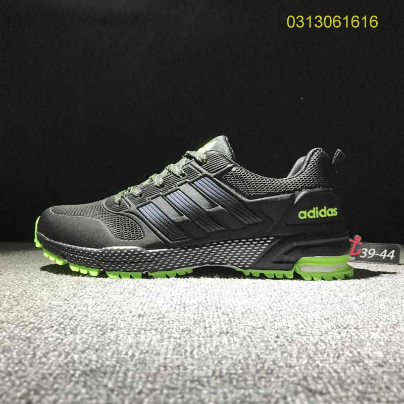 Кроссовки Adidas Marathon Alphabounce 2018