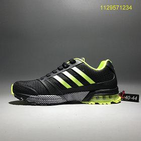 Кроссовки Adidas Cosmic Marathon