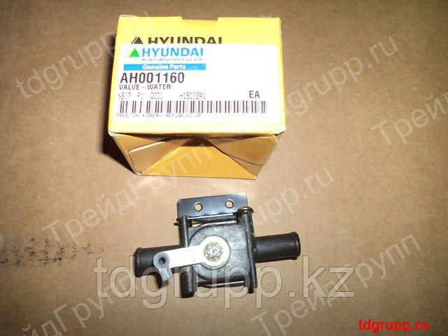 AH001160 Клапан Hyundai