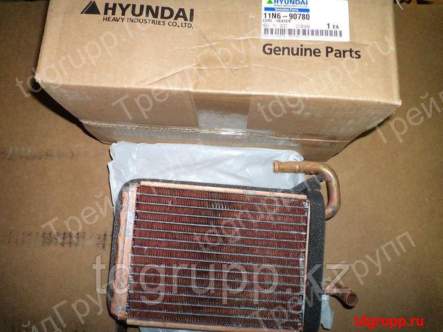 11N6-90780 Радиатор отопителя Hyundai
