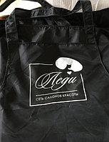 Нанесение логотипа на фартуки, фото 1