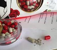 Идеальная формула - Капсулы для похудения, фото 1