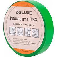 Изолента Deluxe ПВХ 0,13 х 15 мм Зеленая