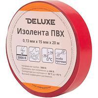 Изолента Deluxe ПВХ 0,13 х 15 мм Красная