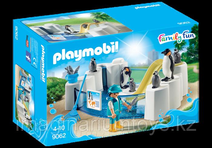 Конструктор «Бассейн для пингвинов» PLAYMOBIL - фото 1