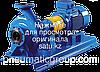 Консольный насос К8/18 с эл. двиг 1.5/3000