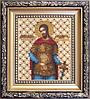 Набор для вышивки бисером Чарівна Мить Б-1094 Икона святой великомученик Никита