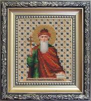 Набор для вышивки бисером Чарівна Мить Б-1036 Икона святой равноапостальный князь Владимир