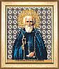 Набор для вышивки бисером Чарівна Мить Б-1154 Икона святой преподобный Сергий Радонежский