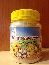 Топинамбур, порошок 200 гр