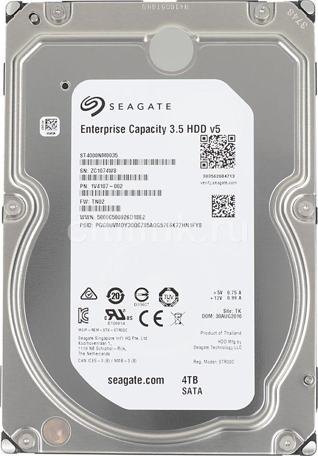 Жесткий диск Exos 7E8 HDD 4TB Seagate ST4000NM0035