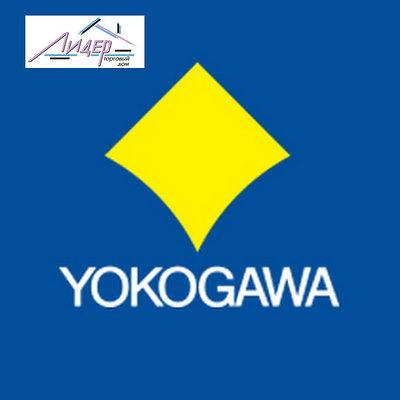 Продукция Yokogawa