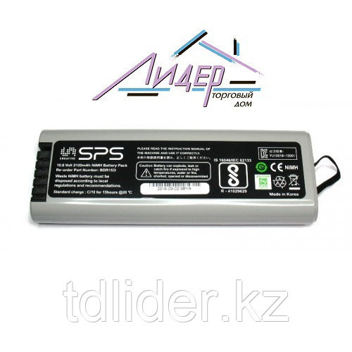Аккумуляторная батарея BDR-15D для рефлектометра Yokogawa AQ7270, AQ7275