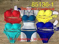 Раздельные женские купальники, фото 1