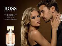 Hugo Boss The Scent (100 мл )